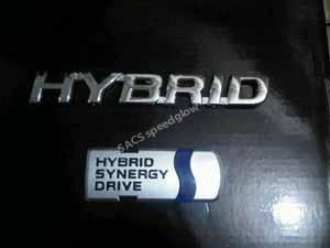 CH30 EMBLEM HYBRID SET