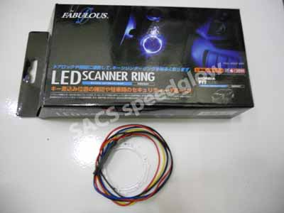 LED KUNCI KONTAK / LED SCANNER RING